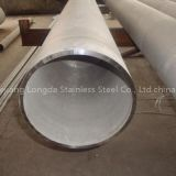 I'm very interested in the message 'Thick-Wall Seamless Stainless Pipe / Tube' on the China Supplier