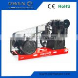 15hp 11kw base plate air compressor without air tank