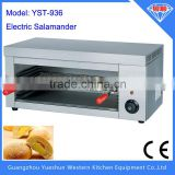 china factory hot selling All stainless steel hanging electric salamander grill with adjustable layers