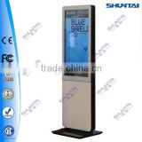 "37""usb flash media play lcd/led advertising display/signs"
