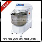 industrial bread dough mixer,pizza roller machine ,cake dough mixer
