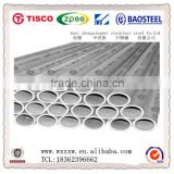 Stainless Steel pipe ,Good Price Super Duplex Stainless Steel Pipe,316 Stainless Steel Pip