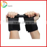 Crossfit Gym Weightlifting Barbell Hand Grip                                                                         Quality Choice
