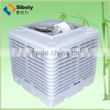 (factory cooling system)heavy duty evaporative air coolers water based air conditioner