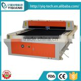 China professional metal and nonmetal 260w CNC laser cutting machine price                                                                                                         Supplier's Choice
