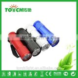 Customized logo promotion gifts cheap promotion flashlight items Quality Assured 9 LED Flashlight