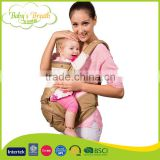 BC-34 Fashion Baby Carrier Organic Cotton Infant Baby Carrier Breastfeeding Sling Baby Carrier with Hip Seat