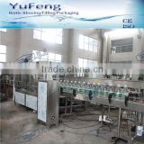 Zhangjiagang Mineral Water Plant Suppliers/Pure,Mineral Water bottling Production Plant                                                                         Quality Choice