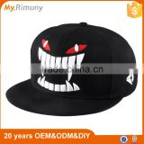2016 Plain Custom Embroidery Customize Snapback Hats Flat Bill Hip Hop Cap Plain Snapback Hats