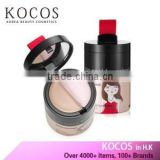 [Kocos] Korea cosmetic too cool for school AFTER SCHOOL BB FOUNDATION LUNCH BOX SPF37 PA++