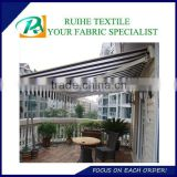 polyester awning fabric curtain wholesale