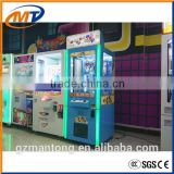 Kids coin operated gift game machine /Exchange toy claw prize vending machine with high quality for sale