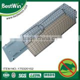 BSTW ISO9001 factory ultrasensitive rat trap cage