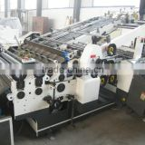 fully flute laminator machine for carton box machine