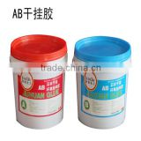 new product high quality acrylic resin glue super glue hot sale Professional epoxy resin ab glue/epoxy ab glue