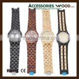 customized logo wood watch new design maple watch wooden