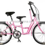 AiBIKE - Mom & Baby - 24 inch 6 speed mother baby bicycle