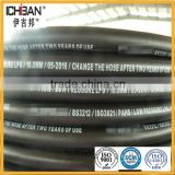 2016New products Rubber Flexible Gas hose / LPG hose pipe