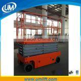 Self-propelled four-wheel hydraulic scissor lift aerial working platform for online shopping