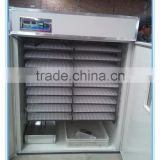 Capacity 3168 Chicken egg hatching machine Fully automatic china best suppiler egg incubator