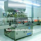 Automatic Liquid Oil Filling and Capping Machine