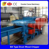 13hp wood chipper shredder/large wood chipper