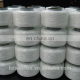 wholesale AA grade spandex yarn 420D used clothing
