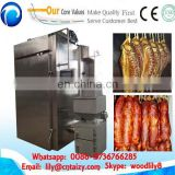 Sausage Smoking Machine Chicken Smoked Machine