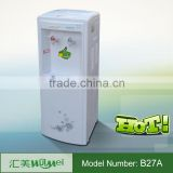 standing water dispenser/hot cold pipeline water dispenser                                                                         Quality Choice