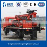 Good supplier of truck mounted drilling rig in China .HFT350A water well drilling rigs on truck