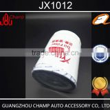 Top quality Yuchai Engine foton oil filter JX1012