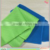 2014 30*30 Mesh design pattern popular microfiber kitchen towel set dishes washing accessories