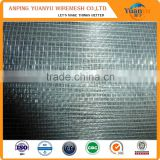 High quality insect protection window screen /aluminium insect screen