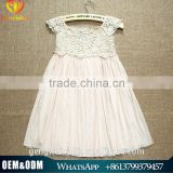 2016 new child clothing ivory girls crochet dress rustic lace flower wedding dress hot sale