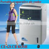 Used for suit small room ice and cool fan