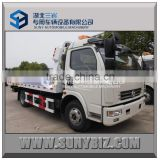 DONGFENG 4*2 3t 4t 5t road block removal truck wrecker truck