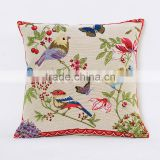 PLUS cushion cover animal design hug pillow cushion design
