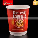 Custom logo printed waxed disposable coffee paper cup