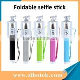 2015 factory direct cable monopod, handheld cable cable take pole foldable selfie stick with remote