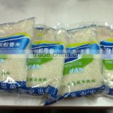 High density fill automatic small vertical packaging machine for fragrant rice