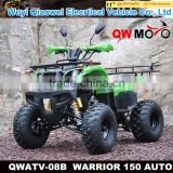 Cheap racing electric & kick start Automatic ATV GY6 150cc 200cc quad bike with Reverse