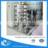 Commercial Reverse Osmosis Water Treatment System with wheel