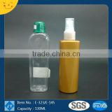 130ml 4oz plastic spray bottle container for essential oil, skin care products wholesale