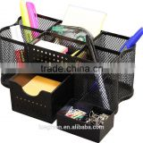 Desk Supplies Metal Mesh Organizer Caddy