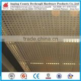 Galvanized Perforated Mesh/Aluminum Perforated Sheet/stainless steel Perforated Metal Sheet