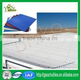 2015 new products long service life building materials china factory roof tile for warehouse