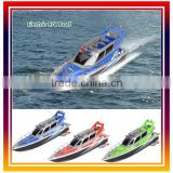1/20 Scale RC Air Ship Yacht Super Police RC Boat