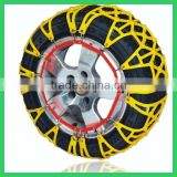 Grade-A polyurethane snow chain for passenger car