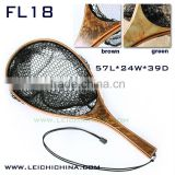 High quality rubber fishing landing net