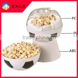 Popular Football Popcorn Maker/Football Shape Popcorn Machine For Make Popcorn